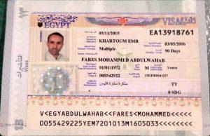 ad0ed2ba 405d 4141 ae25 c6681ef5d5be 300x194 مسافرون يمنيون يتعرضون لإجراءات تعسفية في المطارات المصرية