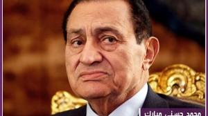 af0ed9c3 f30c 414e 97bd 958265e8904e 16x9 600x338 300x168 إعادة محاكمة مبارك في قضية القصور الرئاسية