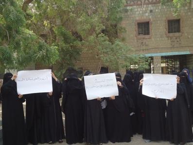 alshama  الحديدة : إحتجاجات بمدرسة مجمع الشيماء التربوي للتعبير عن رفضهن لقرار تغيير المديرة
