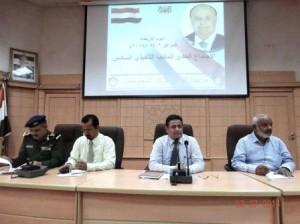 altnfeedi 300x224 محافظ الحديدة يرأس إجتماع لمناقشة تقارير عدد من المكاتب الخدمية في المحافظة