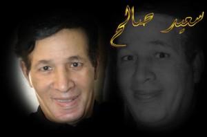 d3547367fa 300x198 مصر : وفاة نجم الكوميديا المصرية سعيد صالح بعد معاناة مع المرض