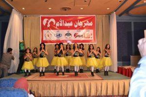 e3d5e473 4180 4c17 ba74 ba43ef2f9761 300x200 بتمويل من يمن موبايل .. تكريم عدد من الأمهات المؤثرات في مهرجان عيد الأم بصنعاء