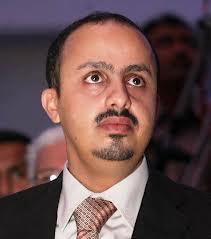 images 215 رياضيو الحديدة يتهمون الوزير معمر الارياني بإهمالهم والاستهزاء بهم
