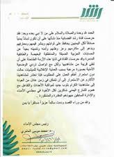 images10 قناة رُشد اليمنية تتوقف عن بث برامجها وتؤكد أن السبب تردي الوضع الأمني في البلد