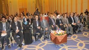 images6 اختتام مؤتمر الشراكة بين الحكومة ومنظمات المجتمع المدني بصنعاء
