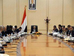 maglswazra147 300x230 حكومة باسندوة توجه بإعطاء الأولوية للجنوبيين لشغل الوظائف الشاغرة