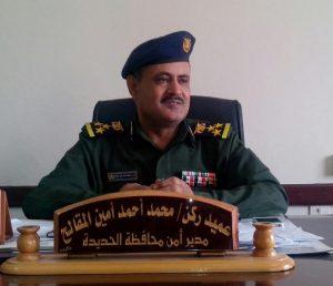 maqaleh 300x258 مدير أمن الحديدة: وزراء ومحافظون يتصلون بي لإدخال سيارات بدون أرقام