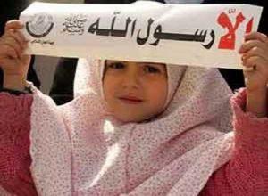 غضب عالمي وأدانات واسعة رفضاً للرسوم المسيئة للرسول  محمد
