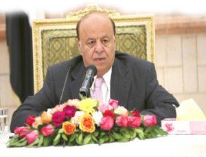ress87811787 300x230 رئيس الجمهورية لجماهير الشعب اليمن : احتفالنا هذا العام يتزامن مع إنجاز صياغةٍ حديثة لمشروع الوحدة
