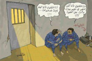 unnamed 15 300x200 إستبيان: حرية الرأي في اليمن.. عدن وصنعاء تختلفان حول الماضي