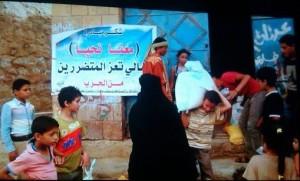 unnamed 2 300x181 تعز : (معنا لنحيا) تواصل حملاتها الإغاثية وتستهدف 60 أسرة