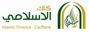 unnamed2 300x110 المدير التنفيذي لـ(كاك الاسلامي): سنعمل  في 2014م  على تحسين المزايا التنافسية  في السوق المصرفي
