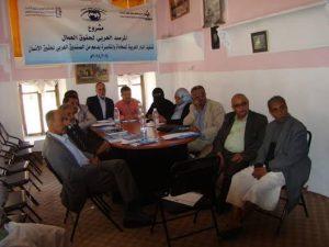unnamed55 300x225 صنعاء .. لقاء تشاوري لتطوير وإقرار آلية رصد الانتهاكات التي يتعرض لها عمال اليمن