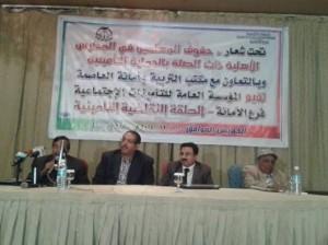 unnamed62 300x224 النعمي يؤكد على أهمية حقوق المعلمين في المدارس الاهلية والحصول على الحق في التأمينات